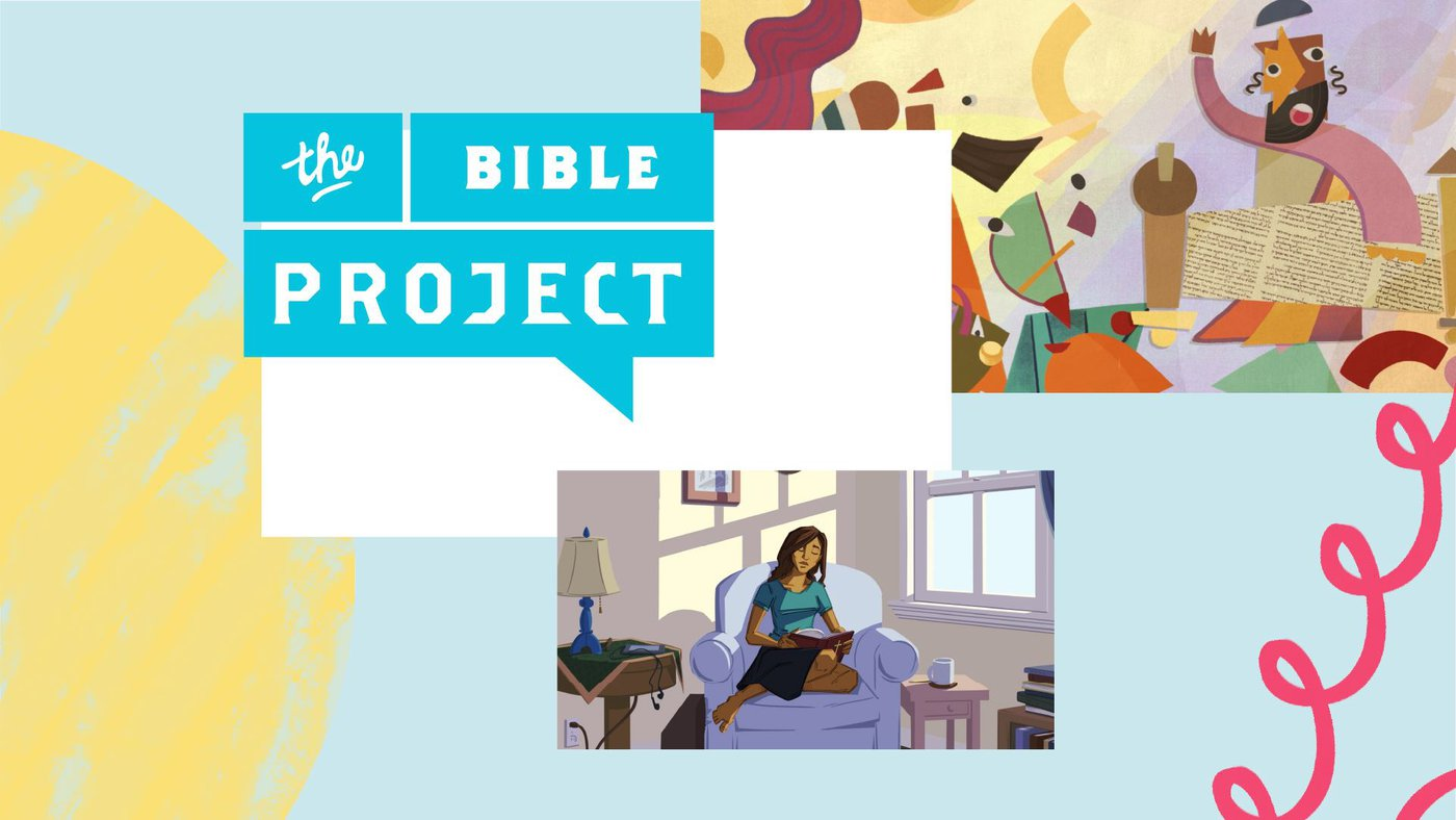 Watch The Bible Project online here